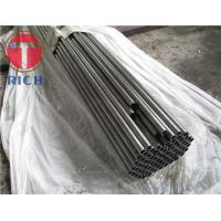 Buy cheap ASTM A192 Boiler Tubes,Carbon Steel Heat Exchanger Tube from TORICH from wholesalers