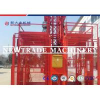 Buy cheap Electric Powered Twin Cage Construction Material Hoist Elevator Lifts SC200/200 from wholesalers