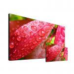 Buy cheap SAMSUNG / LG Narrow Bezel LCD Video Wall Digital Signage LCD Advertising Display from wholesalers