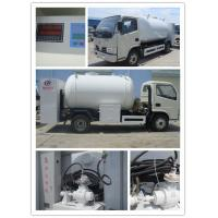 Buy cheap 95HP 4*2 2500L-5000L LPG Filling Vehicle from wholesalers