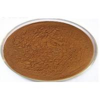 Buy cheap Poria Cocos Extract Natural Weight Loss Powder Brown Yellow Color For Body Slimming from wholesalers