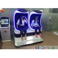 Buy cheap 1 / 2 / 3 Seats Virtual Reality 9d Vr Cinema Egg Shaped Theater Simulator from wholesalers
