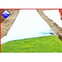 100% PP Spunbonded Agriculture Non Woven Fabric For Plant UV Frost Freeze Protection