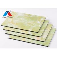 Buy cheap Lightweight Aluminum Composite Panel For Building Exterior Curtain Walls from wholesalers
