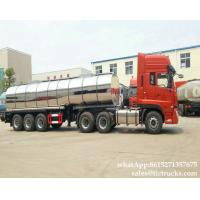 Buy cheap 200000L-33000L DRZ9400GYW Ammonium nitrate tank truck trailer factory WhatsApp:8615271357675 from wholesalers