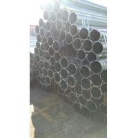Buy cheap DIN 2391 ST35 Gbk Cold Drawn Seamless Steel Pipe 6mm Outer Diameter X 2mm Inside Diameter from wholesalers