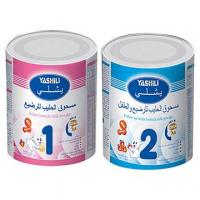 Buy cheap Infant Formula Milk Powder (STEP1&2) from wholesalers