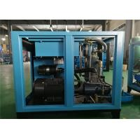 Buy cheap 132KW Permanent Magnet Variable Frequency Air Compressor Non Inductive from wholesalers