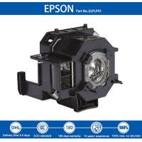 Buy cheap Projector lamp ELPLP41 for Espon projector from wholesalers