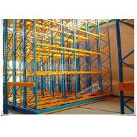 Buy cheap Semi Automated Mobile Storage Racks 2 Aisle Quantities Remote Control from Wholesalers