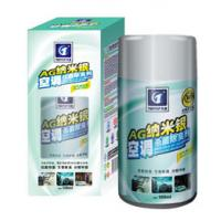 Buy cheap NANO SILVER Air-conditioner germicidal deodorant from wholesalers