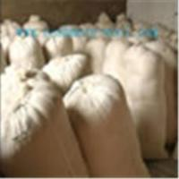 Buy cheap Cashmere fibre,cashmere tops,dehaired cashmere from wholesalers