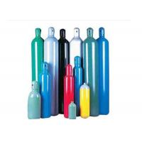 Buy cheap Industrial Grade Ultra High Purity Cylinder Gas CAS No 7783-06-4 from wholesalers