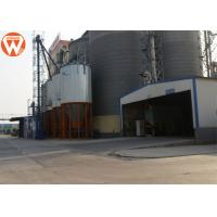 Buy cheap 500-2500 Ton Corn Storage Silo / High Strength Poultry Feed Equipment Silo from wholesalers