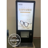 Buy cheap 55 Bluetooth Android 7.1 Touch Screen Kiosk With Locker from wholesalers