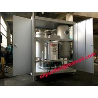 Buy cheap Weather-proof shelter movable turbine oil purification plant, turbine oil reondition unit from wholesalers