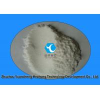 Buy cheap 20-40 /200mesh topical Pain Reliever Benzocaine Powder CAS: 94-09-7 from wholesalers