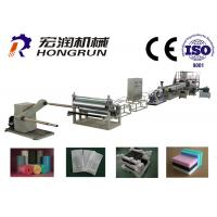 Buy cheap Fully Automatic EPE Foam Sheet Machine Different Foam Sheet Width / Thickness from wholesalers