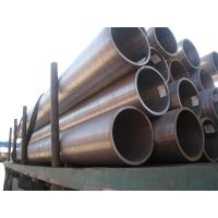 Buy cheap T92 Grade Seamless Alloy Steel Pipe , Alloy Seamless PipeHot Rolled / Cold Drawn from wholesalers
