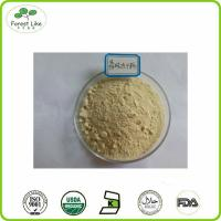 Buy cheap High Quality Factory Supply Water Soluble Organic Lychee Juice Powder from wholesalers