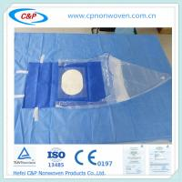 Buy cheap Disposable sterile neurosurgery craniotomy surgery instrument,CE&ISO certificated from wholesalers