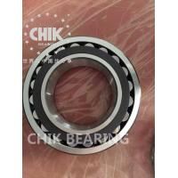 Buy cheap Original Germany miniature spherical bearings 21307CCW33 P0 C3 ball roller bearings from wholesalers