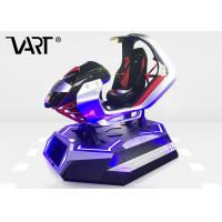China Exhibition Racing Vr Car Virtual Equipment / VR Amusement park on sale