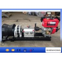 Buy cheap 5 Ton Air Cooled Diesel Cable Winch Max Speed 24 M / Min Shaft Driven from wholesalers