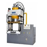 Buy cheap Vertical Hydraulic Cold Extrusion Press Machinery For Battery Case from wholesalers