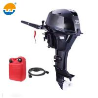 Buy cheap Hot sale Outboard engine for Inflatable Boat from wholesalers