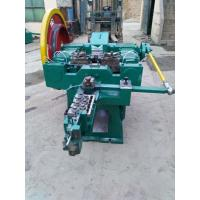 China High Capacity Low Consumption z94-3c Common Steel Nail Making Machine  -From Professional Manufacturer on sale