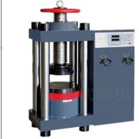 Buy cheap Air Brick Compression Testing Equipment , Concrete Pressure Testing Machine from wholesalers