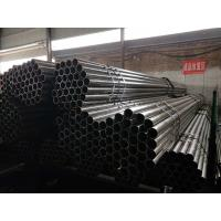 Buy cheap DIN 2391 ST35 Gbk Cold Drawn Seamless Steel Tube  6-89mm Outer Diameter 2-20mm Thickness from wholesalers
