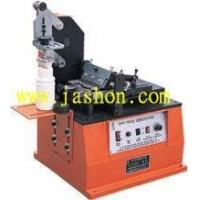 Buy cheap DYY-150 Ink Printing Coding Machine from wholesalers