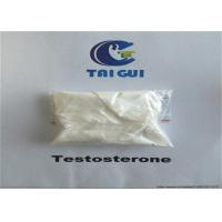 Buy cheap Testosterone Base / Suspention TTE Muscle Bodybuilding Steroid Powder Hormone Suspention from wholesalers