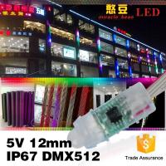 Buy cheap Full Color RGB LED Pixel LightsDC5V 0.3 Wattage 3500mcd Luminous Intensity from wholesalers