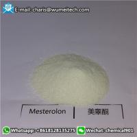Buy cheap Oral Steroids Bodybuilding Mesterolone / Proviron synthetic androgen CAS:1424-00-6 product