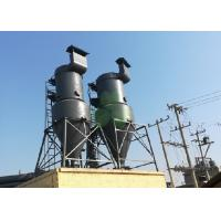Buy cheap High Efficiency Industrial Cyclone Dust Collector Fan Blower Strong Structure product