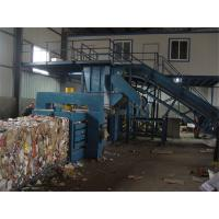 Buy cheap High Efficiency Horizontal Baling Machine Full Automatic Strapping Custom from wholesalers