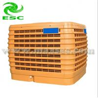 Buy cheap Swamp Cooler for Big Kitchen (ESC14-18D-A2) from wholesalers