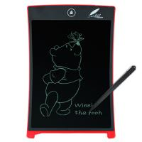 Buy cheap 8.5 eWriter Paperless Noting Planning LCD Writing Tablet Boards from wholesalers