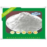 Buy cheap 99% Purity NSI-189 Freebase Nootropic Supplements CAS 1270138-40-3 product