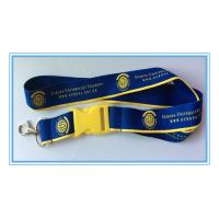 Buy cheap promotional polyester sublimation lanyard from wholesalers