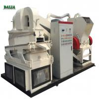China No Pollution Scrap Copper Cable Recycling Machine Custom Voltage DLD-600 Dry Type on sale