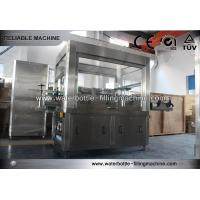 Buy cheap Automatic Round Bottle Labeling Machine , Hot Glue Labeling Machine from wholesalers