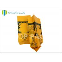 Buy cheap Gravure Printing Surface Side Gusset Bags / stand up coffee bags Laminated Material Foil from wholesalers