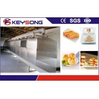 Buy cheap Mesh Belt Bread Crumb Machine Multi Layer Microwave Dryer 500KG from wholesalers