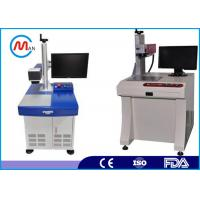 Buy cheap Portable 20w Metal Fiber Laser Marking Engraving Machine With MAX Laser Source from wholesalers