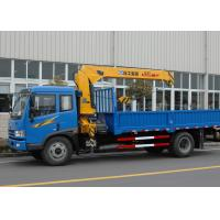 Buy cheap Economical Construction Telescopic Boom Truck Mounted Crane For Municipal Services from wholesalers