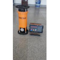 Buy cheap 160KV Glass tube Directional Radiation Portable X-Ray Flaw Detector XXQ-1605 from wholesalers